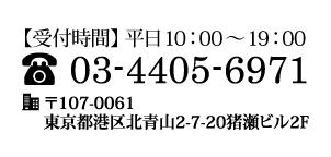 オフィス香山千賀