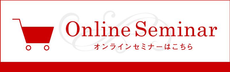 onlineshop2